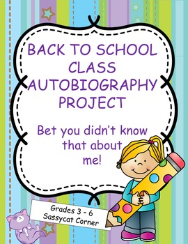 Back To School Autobiography Project