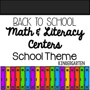 Back To School Centers - School Theme