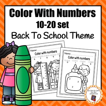 Back To School Color By Number 10-20