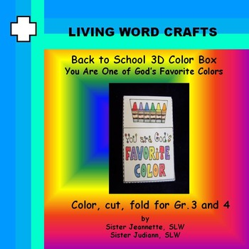 Back To School Color box You Are One of God's Favorite Col