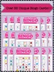 Back To School Bingo Game