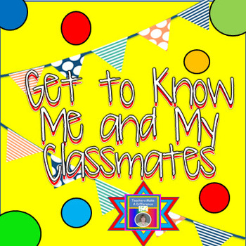 Back-To-School Get To Know Me and My Classmates Book (Memo
