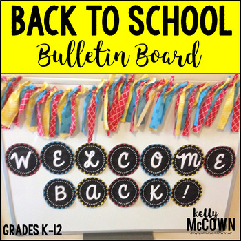 Back To School NO PREP Bulletin Board