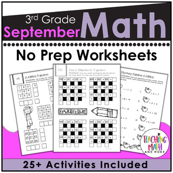 Back To School NO PREP Math Packet - 3rd Grade