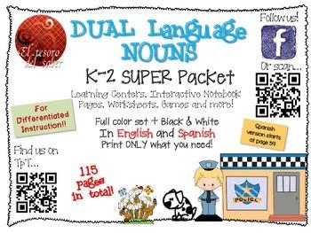 Nouns - K-2 SUPER Pack for DUAL Language {Spanish & Englis