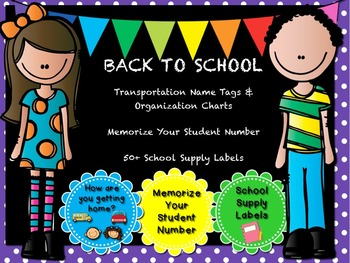 Back To School Pack- Beginning the School Year Organized
