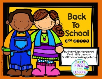 Back To School Packet: Second Grade