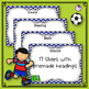 Back To School PowerPoint Soccer *editable*