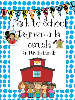 Back To School / Regreso a la escuela- 5 Writing Craftivit