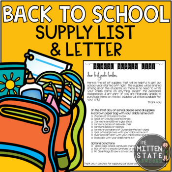 Back To School Supply List (Editable)