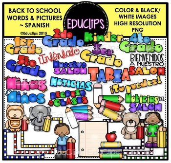 Back To School Words & Pictures ~ Spanish Clip Art Bundle