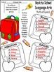 Back to School Language Arts Bundle