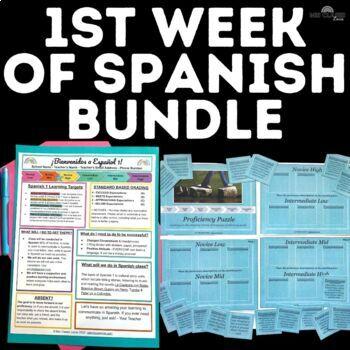 Back to School: 1st Week Bundle