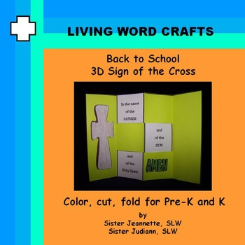 Back to School 3D Sign of the Cross for Pre-K and K