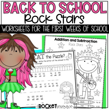 Back to School Activities/ First Days of School:  Rock the