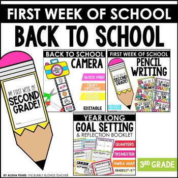 Back to School 3rd Grade