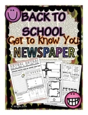 Back to School Activity: About Me Newspaper Poster