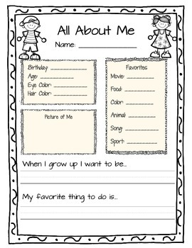 Back to School Activity (All About Me)