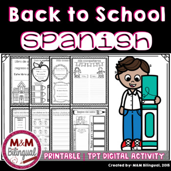 Back to School - Activity Book {SPANISH}