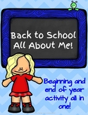 Back to School All About Me!
