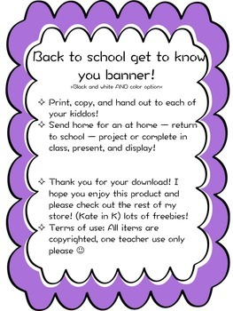 Back to School - All About Me Pennant!