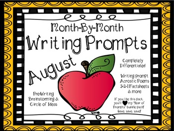Back to School August Writing Journal