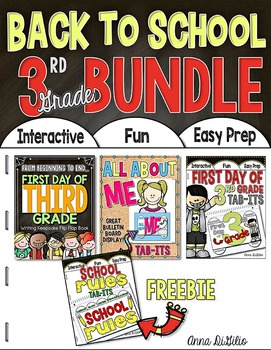 Back to School BUNDLE 3rd Grade