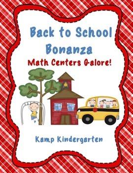 Back to School Bonanza Math Centers Galore