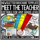 Back to School Brochure • Meet the Teacher Brochure