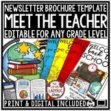Back to School Brochure for Meet the Teacher & Open House