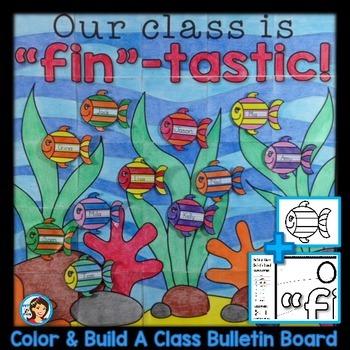 Interactive Back to School Bulletin Board - Ocean Theme