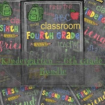 Back to School Bundle Grade Teacher's Gift K-6