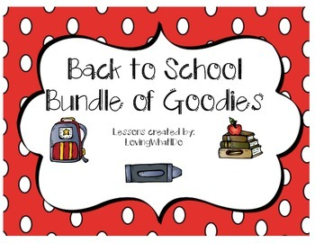 Back to School Bundle of Goodies