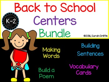 Back to School Centers - Bundle - K-2