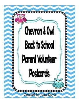 Back to School Chevron and Owl Parent Volunteer Postcards