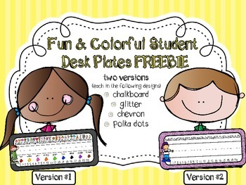 Fun & Colorful Student Desk Plates FREEBIE in a Variety of