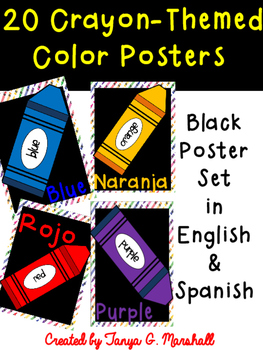 Back to School Classroom Posters {Black Set}
