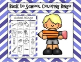 Back to School Words Coloring Bingo