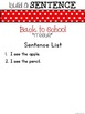 Sentence Building Worksheets for Special Ed Classrooms: Ba