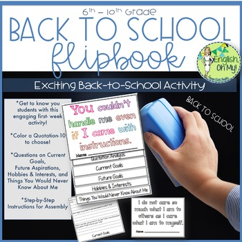 Back to School Flip Book-All About Me, Quotes, Great Questions!
