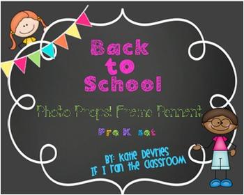 Back to School Frame Pennant Pre K
