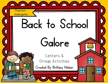 Back to School Galore