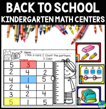 Back to School K Math Centers CCSS Aligned