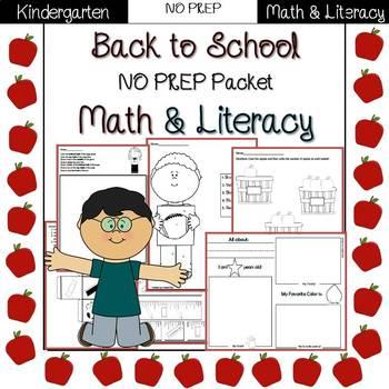Kindergarten Back to School NO PREP {Math & Literacy}