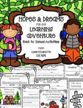 Hopes and Dreams- Adventure Themed Packet! {Goal Setting,