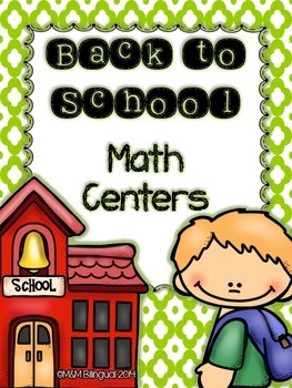 Back to School - Math Centers