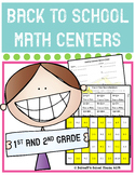 Back to School Math Centers {1st and 2nd grade} CC