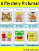 Hundreds Chart Hidden Pictures - Differentiated Math Activ