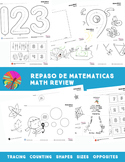 Back to School Math {Spanish Bundle}