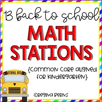 13 Back to School Math Stations (Common Core Aligned)